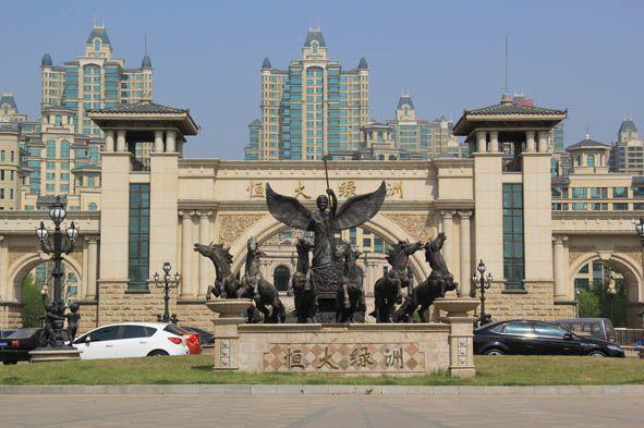 辽宁省恒大地产项目