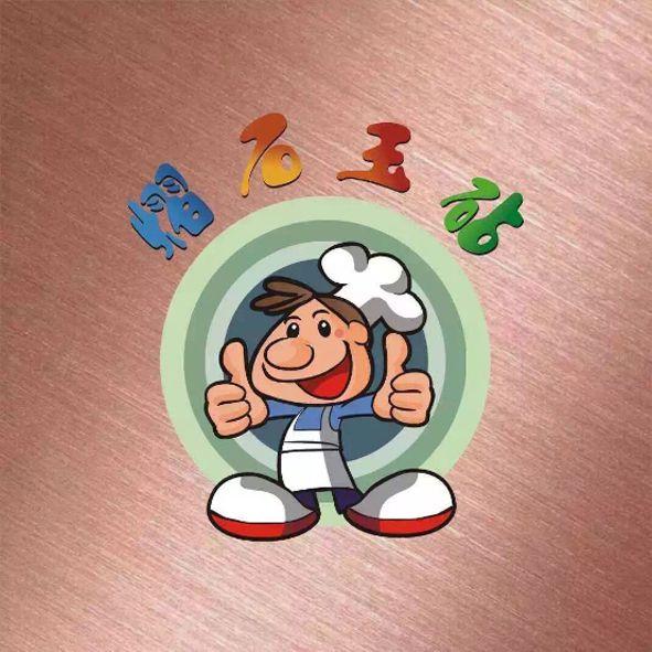 热烈祝贺上海经销商上海熠石成功研发的玉石砧板正式网络电商销售
